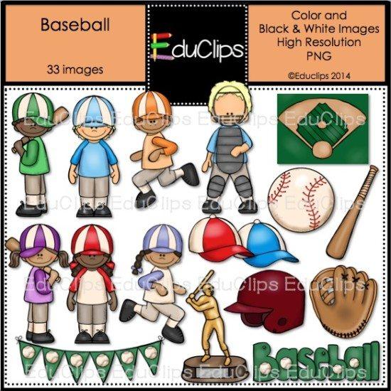 baseball and famous softball players