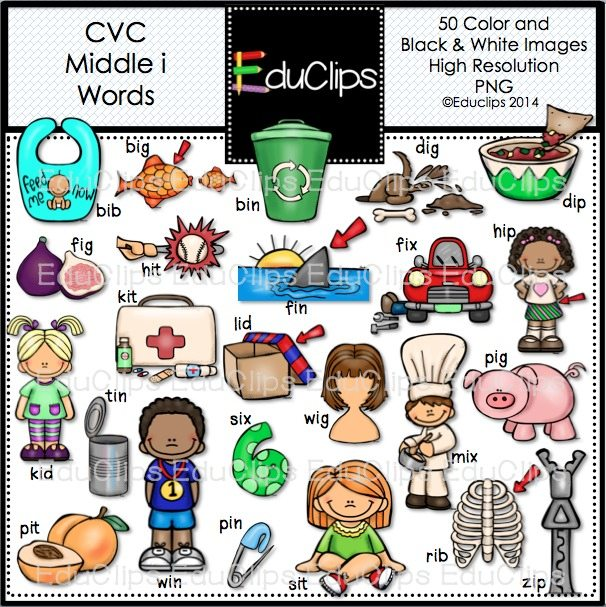 CVC Words Clip Art Mega Bundle (Color and B&W) | Welcome to Educlips ...