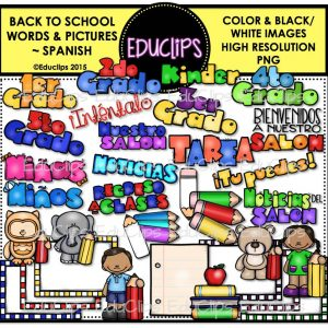 Back To School Words & Pics Spanish