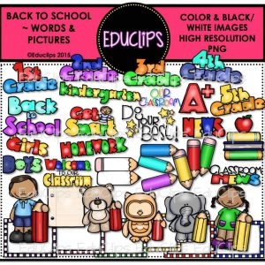 Back To School Words & Pictures
