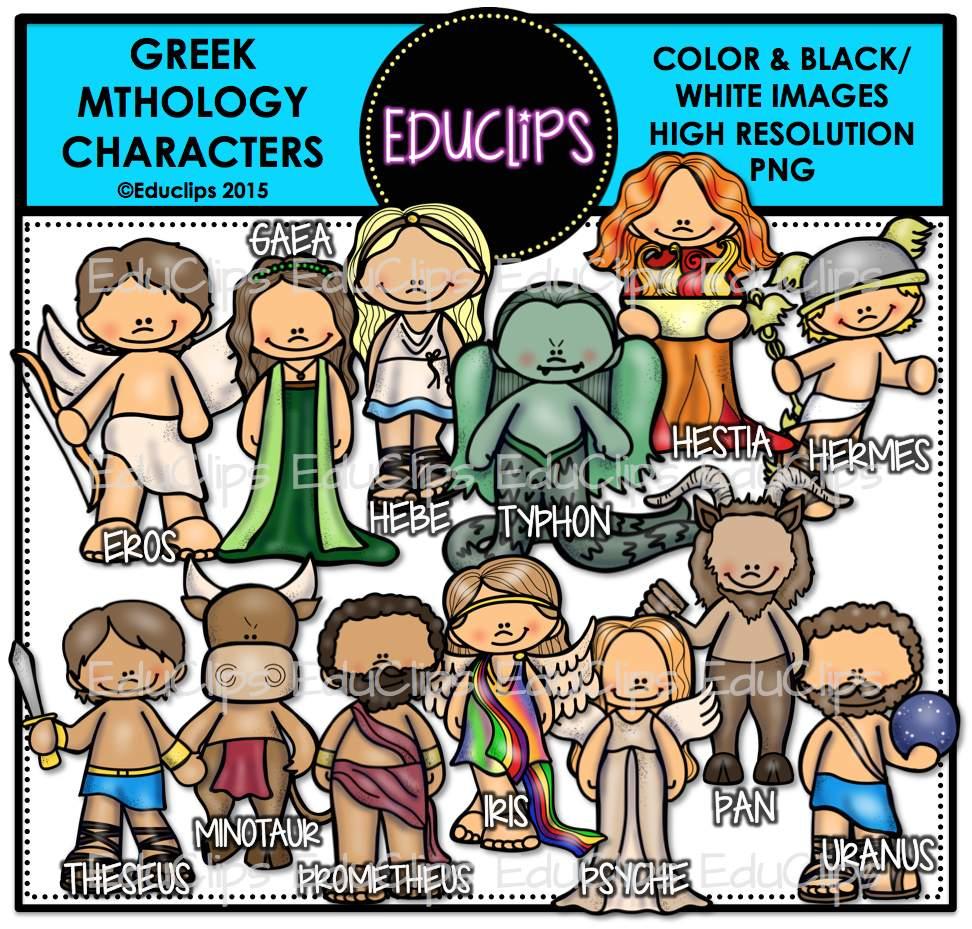greek mythology characters clip art bundle color and b u0026w