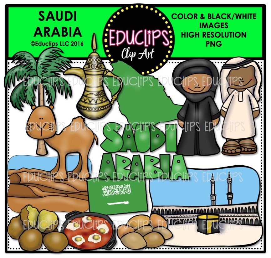 Saudi Arabia Clip Art Bundle (Color and B&W) | Welcome to Educlips ...