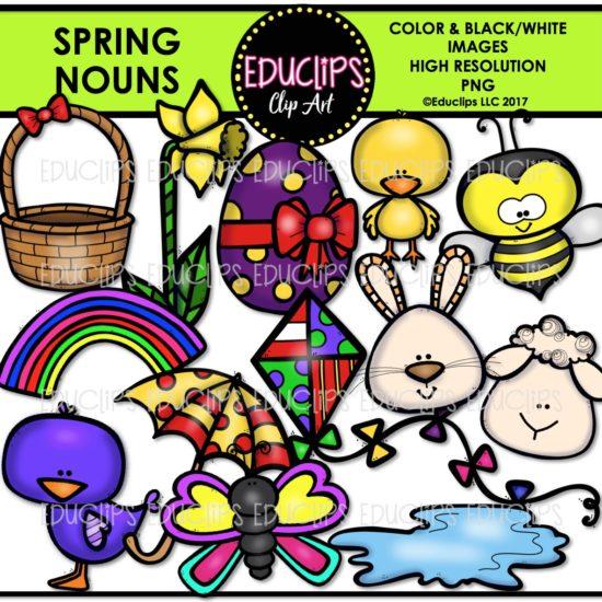 Spring Nouns