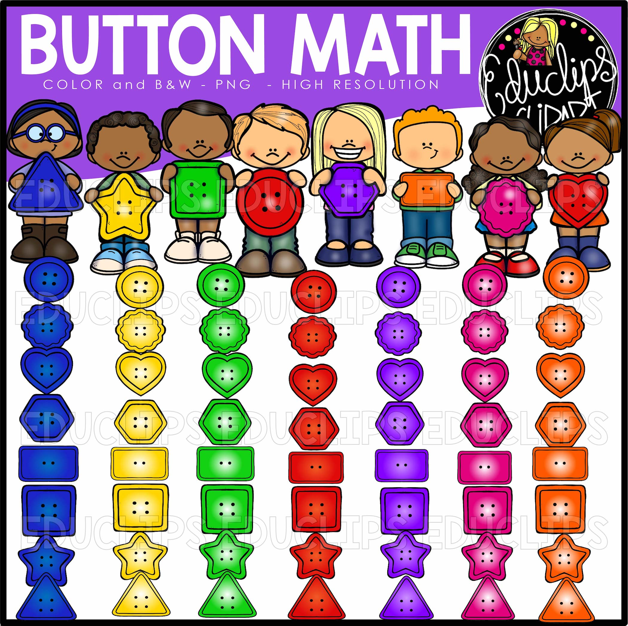 math manipulatives clip art bundle (color and b&w) - welcome to