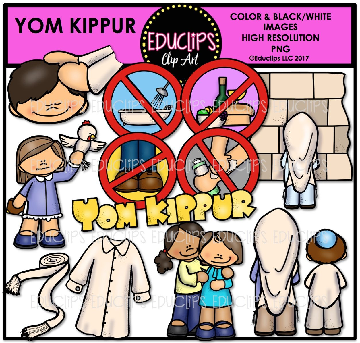 yom kippur clip art bundle color and b w welcome to educlips store rh edu clips com yom kippur clipart free Kwanzaa Clip Art